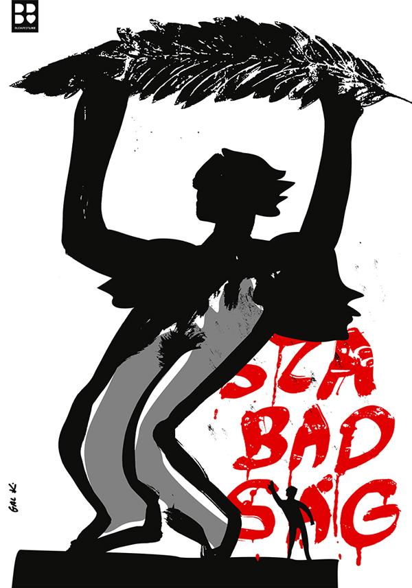 krisztian-gal-budapest-like-freedom2-poster-600