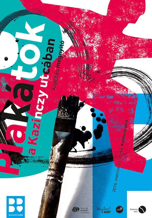 krisztian-gal-budapest-like-kazinczy-plakat-600