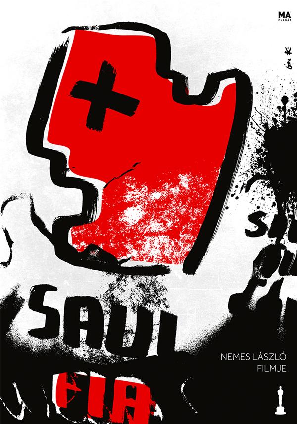 krisztian-gal-saul-fia-plakat-600