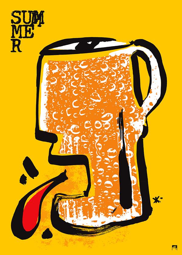 krisztian-gal-summer-poster-600